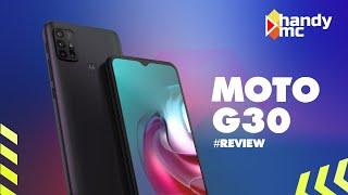 Review: Motorola Moto G30 | Kann das günstige Smartphone überzeugen?