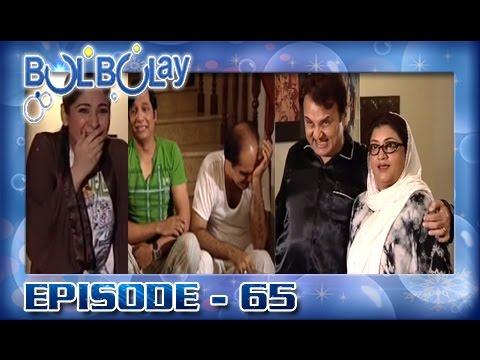 Bulbulay Ep 65
