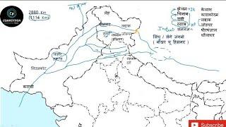 Geography - Indus River || सिंधु व उसकी सहायक नदियां।।Competition Point