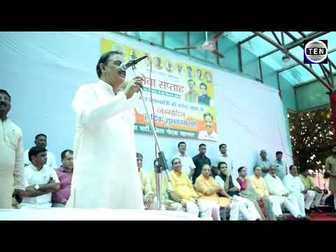 Dr Mahesh Sharma urges party workers to celebrate PM's birthday as Sankalp Divas   #69Modibirthday