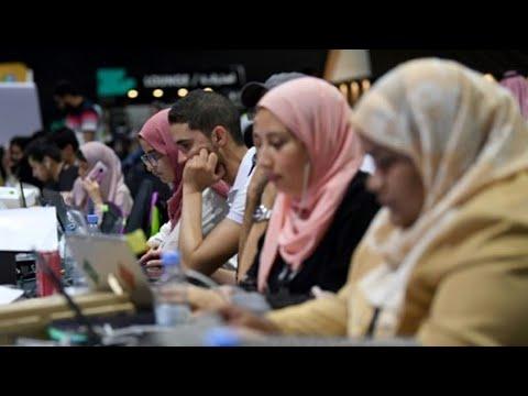العرب اليوم - شاهد السعودية تدخل موسوعة غينيس في