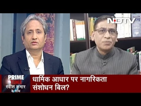Prime Time With Ravish Kumar, Dec 09, 2019 | Does The Citizenship Bill Violate Right To Equality?