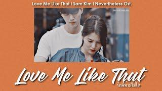 Sam Kim (샘김) - Love Me Like That (알고있지만 OST) Nevertheless OST Part 6   Thaisub #บาบูมซับไทย