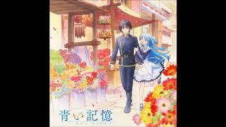 Tamaru Yamada - Ever Be My Love