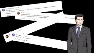 Ответ на вопрос зрителя и пару слов для любителей Мураева