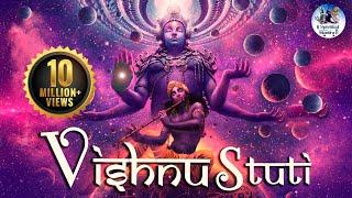 VISHNU STUTI | SHUKLAMBARADHARAM VISHNUM