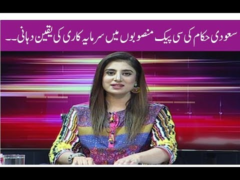 Debate On News 01 October 2018 | Kohenoor News Pakistan