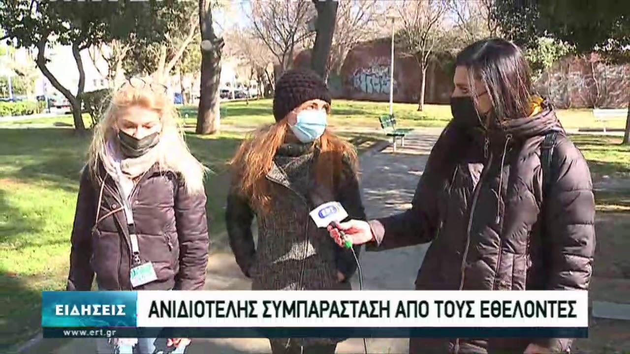 Θεσσαλονίκη: Συγκινούν οι προσωπικές ιστορίες αστέγων  | 12/02/2021 | ΕΡΤ