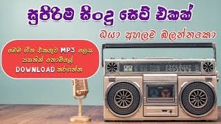 Mp3 Songs Download Free Mp3 Old