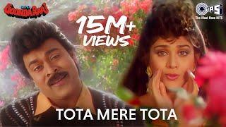 Tota Mere Tota - Video Song | Aaj Ka Goonda Raaj | Chiranjeevi, Meenakshi Sheshadri
