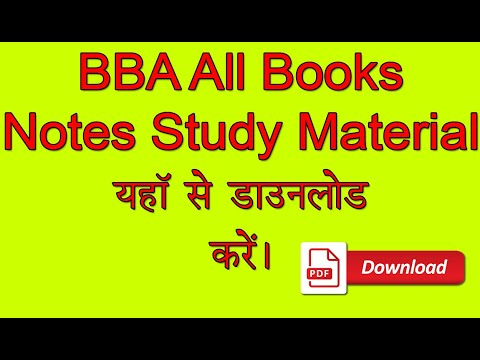 BBA Books Notes Study Material All Semester Download PDF 1st 2nd 3rd Year