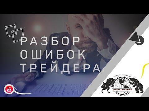 Бинарные опционы 24opton видео