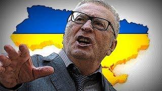 Мечты Жириновского: Жириновский назвал новые сроки захвата Украины