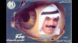 عبدالله الرويشد - بالنظر 1987   نسخة اصلية تحميل MP3