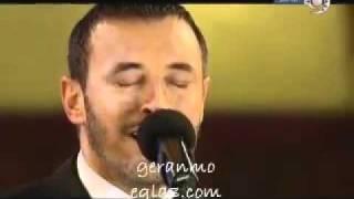 مازيكا كاظم الساهر - ابو عيون السود (ليالي سوق واقف) 2011 تحميل MP3