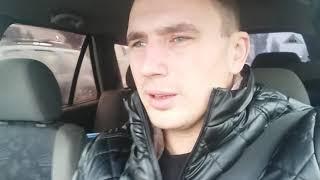 Последние новости из Украины...