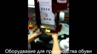 Автоматическая машина вставки блочек SPS 6900