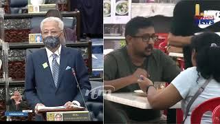 Pembentangan Rancangan Malaysia Ke 12 Oleh Perdana Menteri Malaysia
