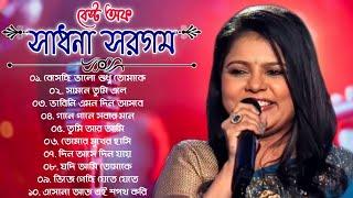 Best Of Sadhana Sargam || Sadhana Sargam Bengali Songs || সাধনা সরগম বাংলা গান || Bengali Album Song