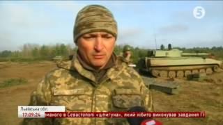 Украина. Новости. Донбасс. война. 24-11-2016. 17h00.  5 Канал