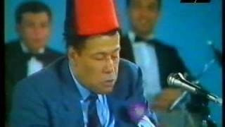 اغاني حصرية Syeed elmlah 02-المونولوجست الكبير سيد الملاح تحميل MP3