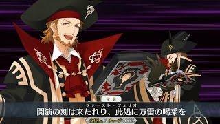 Fate/GrandOrderシェイクスピアNewスキル+宝具FGOShakespeareNewSkill+NoblePhantasmFateGO