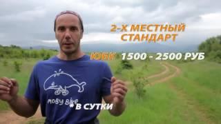 Крым Сколько стоит отдых Стоит ли ехать в Крым?