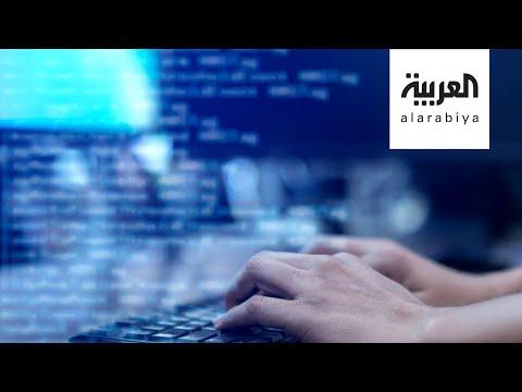 العرب اليوم - شاهد: كيف تحمي أجهزتك من الخروقات والابتزاز الإلكتروني؟