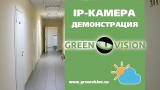 Купольная IP камера Green Vision GV-003-IP-E-DOSP14-20 1.4MP Разрешение 960P. от компании Mультизакупка - видео