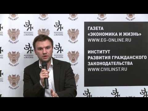 Дмитрий Метляев Как безвозмездно получить патент принадлежащий государству