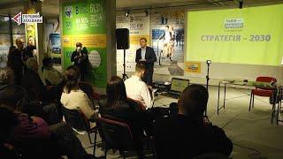 Ігор Васюник презентував стратегію розвитку Львова