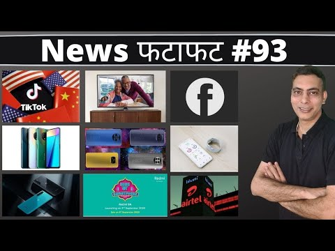 Facebook unhappy with Apple, BSNL IPTV, Aitel Xtreme in more cities, Amazon Halo, OnePlus Nord