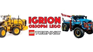 Сборка LEGO Star Wars 75189 в прямом эфире! IGRION
