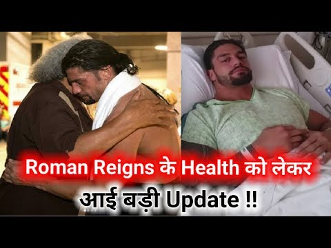 Download Breaking News On Roman Reigns Health !! Roman Reigns Health Condition Updates HD Mp4 3GP Video and MP3