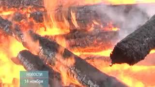 ТНТ-Поиск: В д. Мужево сгорел двухэтажный дом