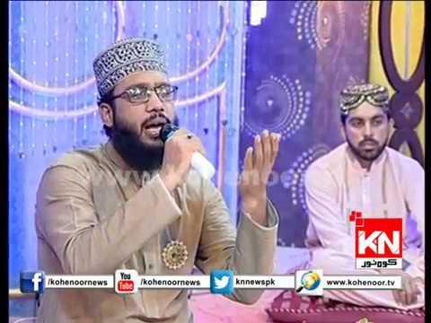 Unka Mangta Hon Jo Mangta Nahi Honay dayty (Hafiz Muhammad Ahsan Raza)| Kohenoor News Pakistan