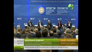 Инновации и наука. Ямал заключил соглашение о сотрудничестве с СИБУРом