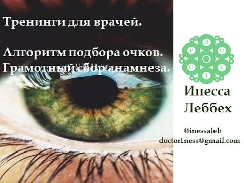 Клиники россии по лазерной коррекции зрения