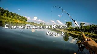 Все о рыбалка на реке инзер