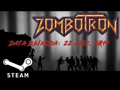 Zombotron#1\От STEAM\Дата выхода: 22 апр. 2019