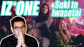 IZ*ONE - '好きと言わせたい (Suki to Iwasetai) MV Reaction