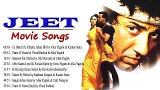 Jeet 1996 Movie Songs   Full Album   Salman Khan, Sunny Deol, Karisma Kapoor, Nadeem Shravan