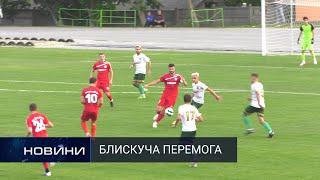 Гравці ФК «Епіцентр» йдуть до мети – Кубку України