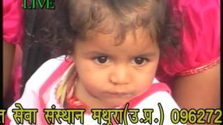 Shrimad Bhagwat Katha Madhya Pradesh Jaora devi hemlata shastriji