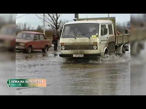 Из нулевых / 3-й сезон / Лужа на Запсковье 2001