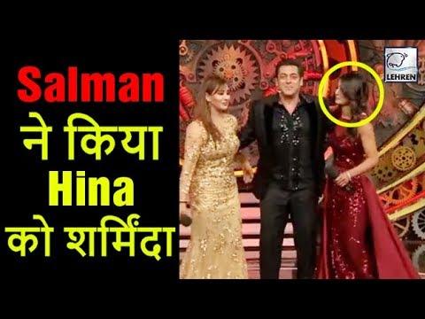 Salman Khan Insults Hina Khan While Announcing Bigg Boss 11 Winner