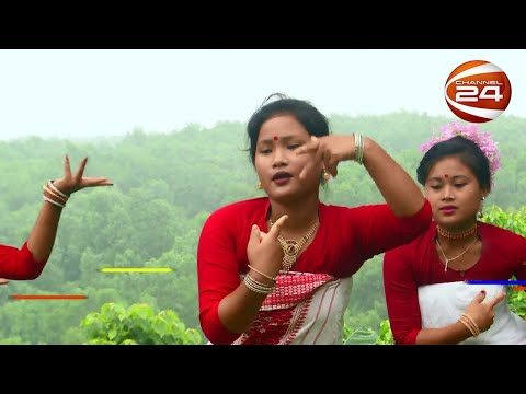 দেশ 24   কোচ সম্প্রদায়ের ইতিহাস-ঐতিহ্য
