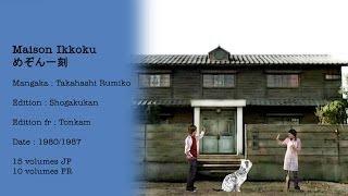 vidéo Raconte-Moi Un Manga n°8 - Maison ikkoku