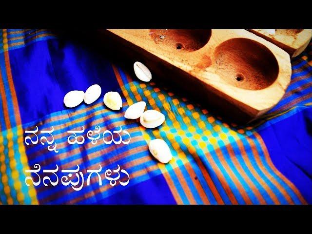 10 ನನ್ನ ಹಳೆಯ ನೆನಪುಗಳು | ಸೀರೆಗಳು ನನ್ನ ಉತ್ಸಾಹ | Sarees are my passion - Kannada