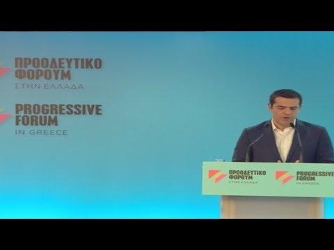 Διήμερη Διεθνή Συνάντηση του Προοδευτικού Φόρουμ της Ευρώπης